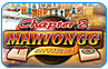 Download Mahjongg Artifacts2 Game