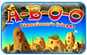 Download ABOO Game