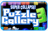 Download Super Collapse Puzzle Gallery 3 Game