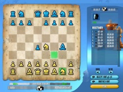 Grandmaster Chess Tournament thumb 2