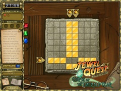 Double Play: Jewel Quest Mysteries and MC Cairo large screenshot