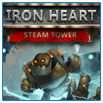 Download Iron Heart - Steam Tower Game