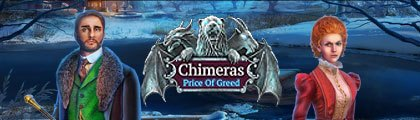 Chimeras: Price of Greed screenshot