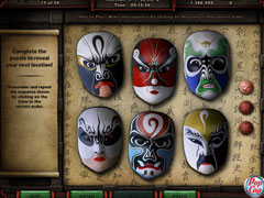 Amazing Adventures The Forgotten Dynasty Screenshot 3