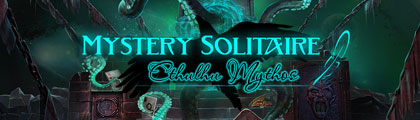 Mystery Solitaire Cthulhu Mythos screenshot