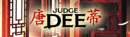 Judge Dee: The City God Case screenshot