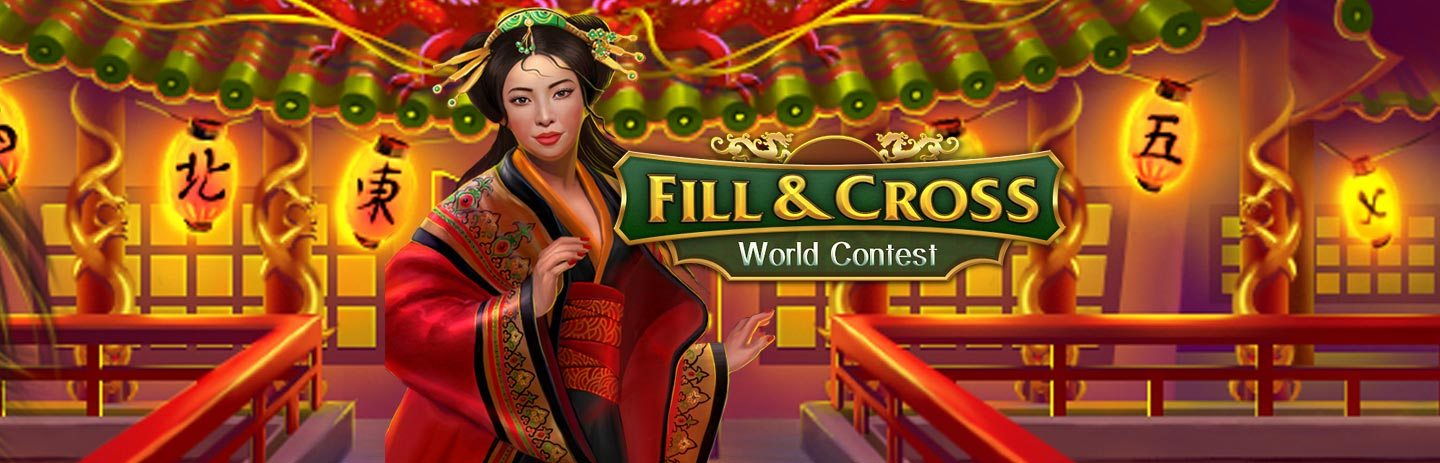 Fill & Cross: World Contest